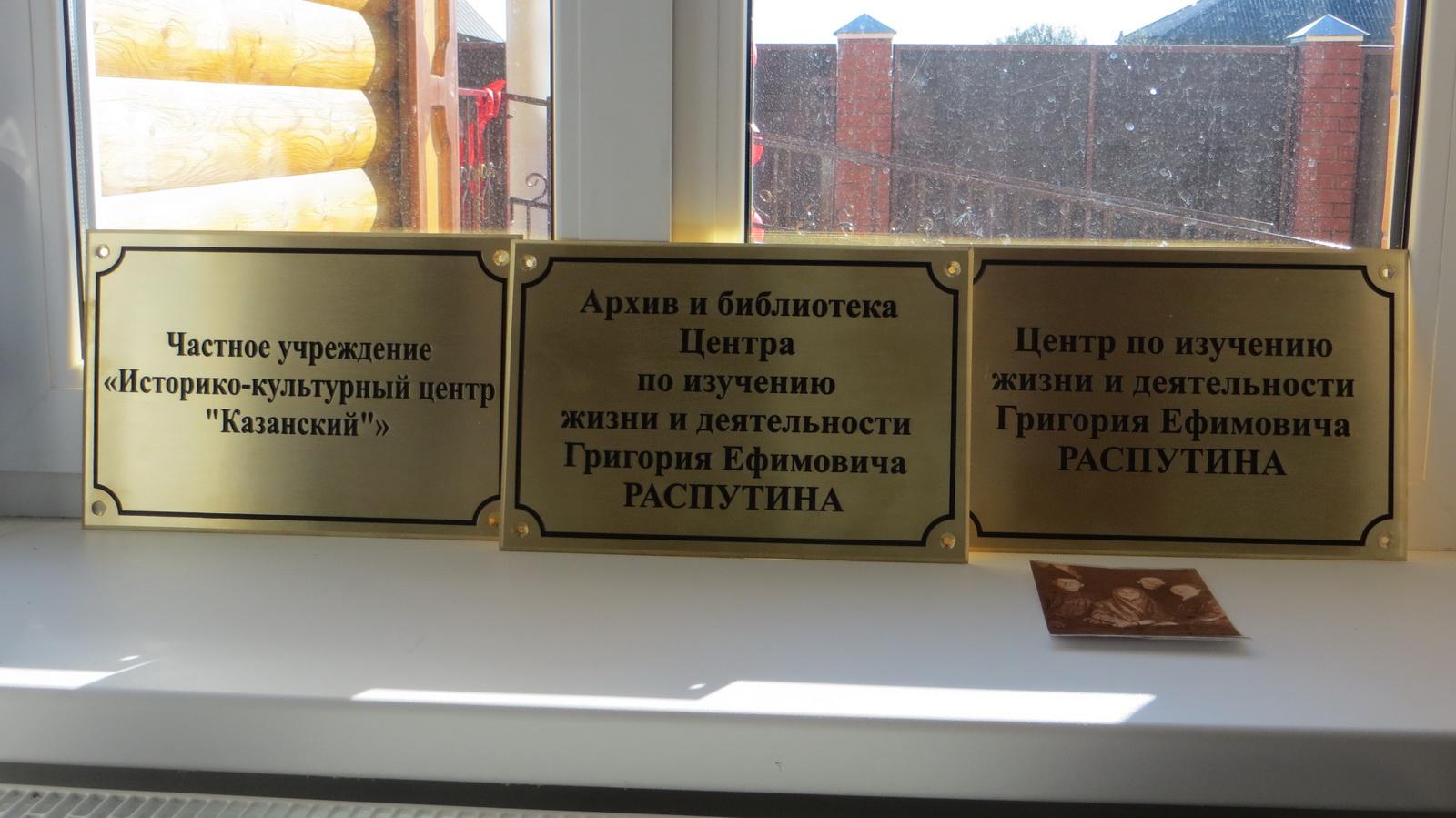 kazanskiy_02.JPG